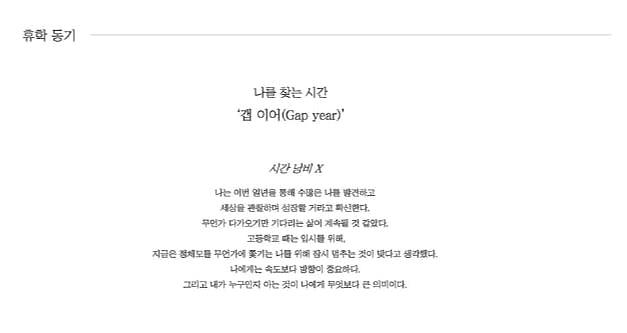 [꾸미기]2.JPG