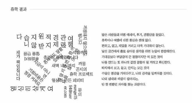 [꾸미기]5.JPG