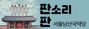 딴소리 판.jpg