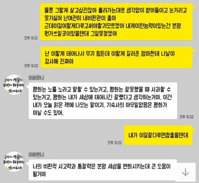 [꾸미기6]KakaoTalk_20191030_025904002.jpg