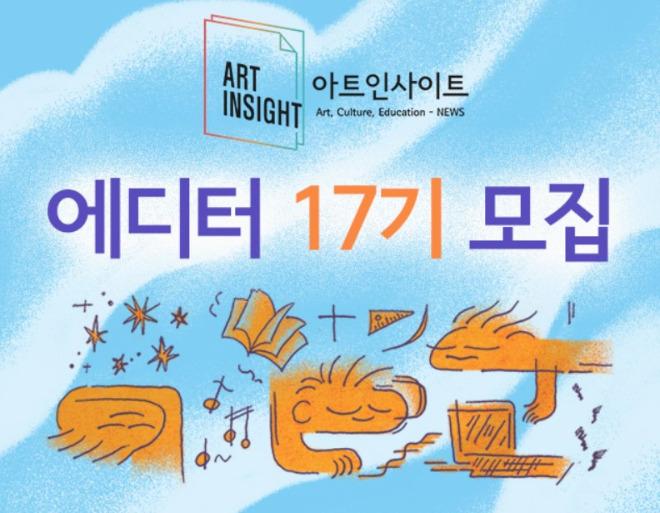 주석 2019-10-30 061910.jpg