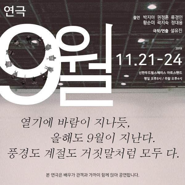 SNS카드뉴스 _ sns채널.jpg