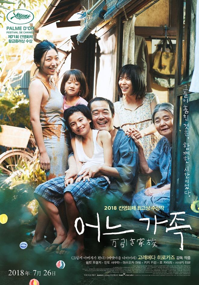 movie_image6EL4FOCQ.jpg