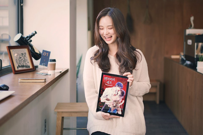 김민혜 작가.png