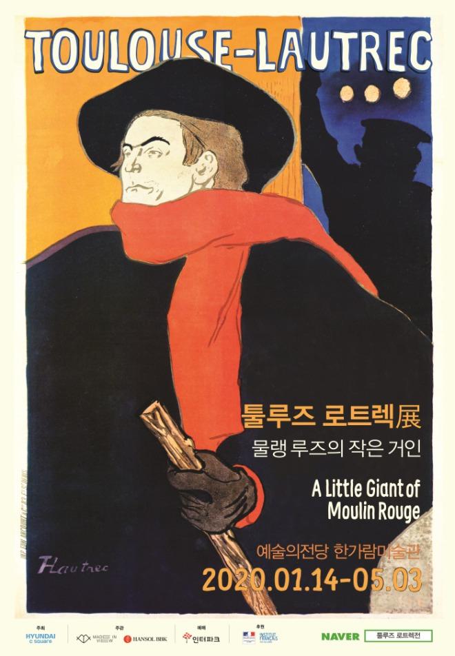 포스터1.jpg