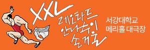 XXL레오타드 안나수이 손거울.jpg