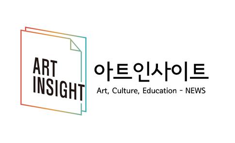 ART insight 로고.png