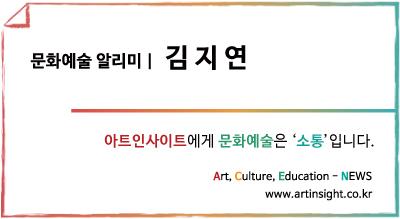 김지연.jpg