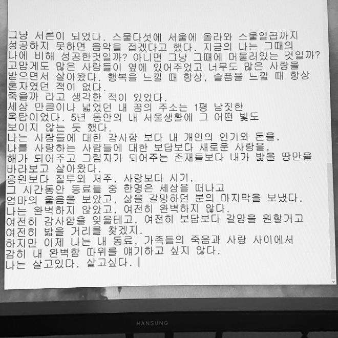 얼돼 인스타 게시물[크기변환].jpg
