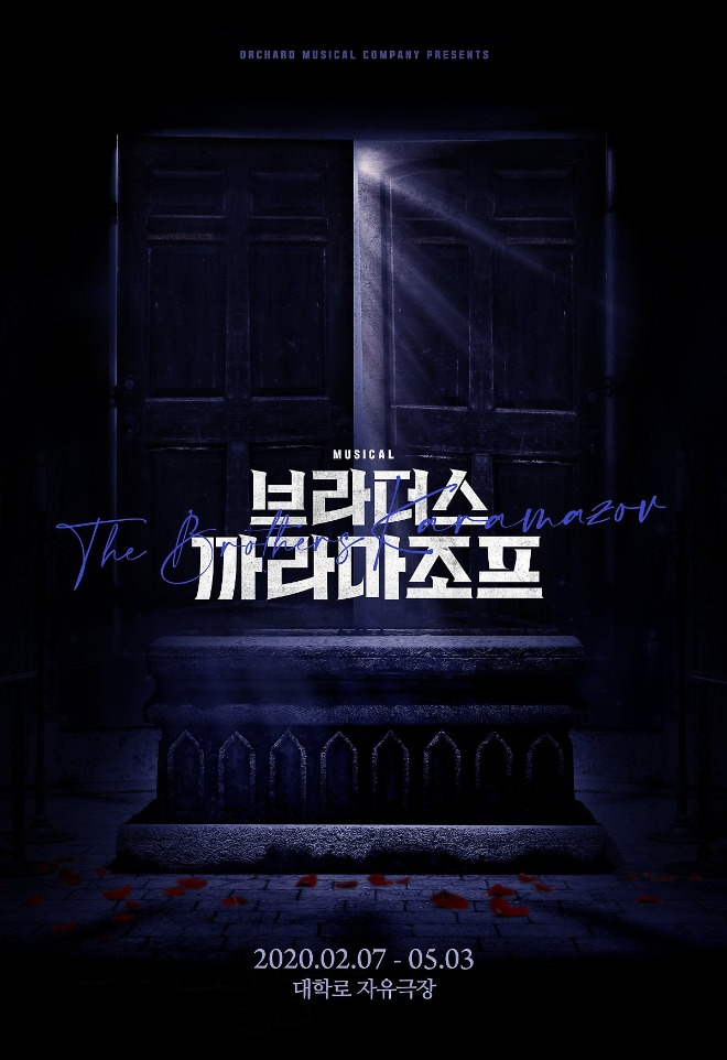 티저포스터_최최종.jpg