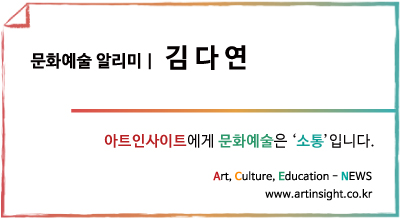 김다연.jpg