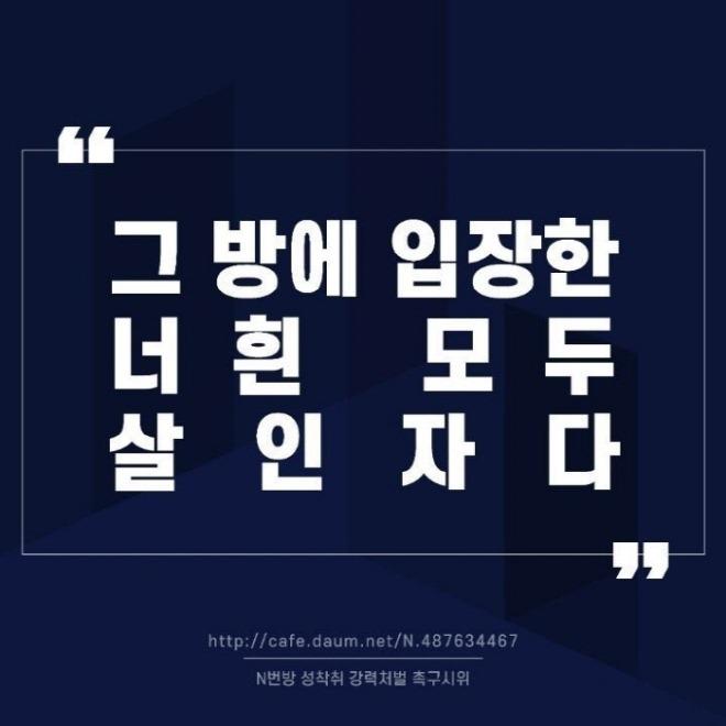 [크기변환][포맷변환]KakaoTalk_20200327_223053930_01.jpg