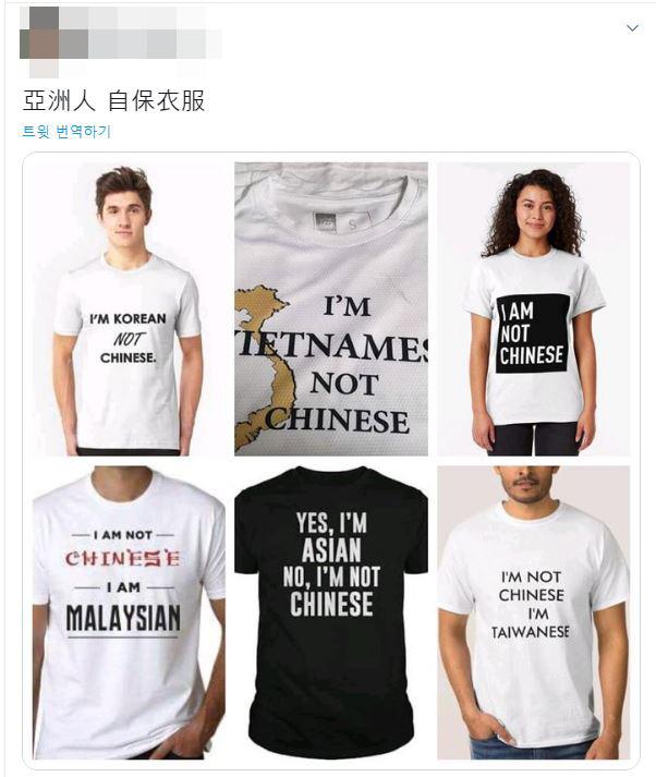 중국인.jpg
