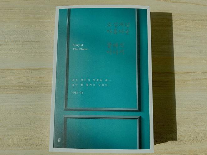 [꾸미기][크기변환]KakaoTalk_20200414_185213624_01.jpg