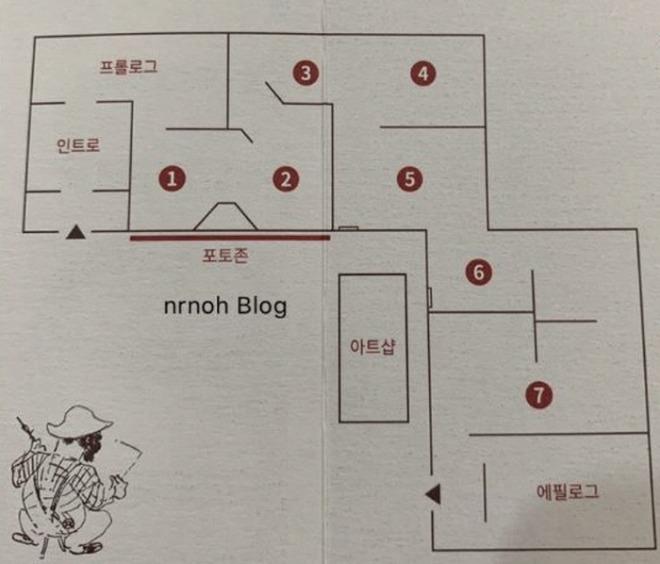 [크기변환][꾸미기]전시회 구성.jpg