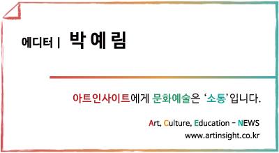 박예림.jpg