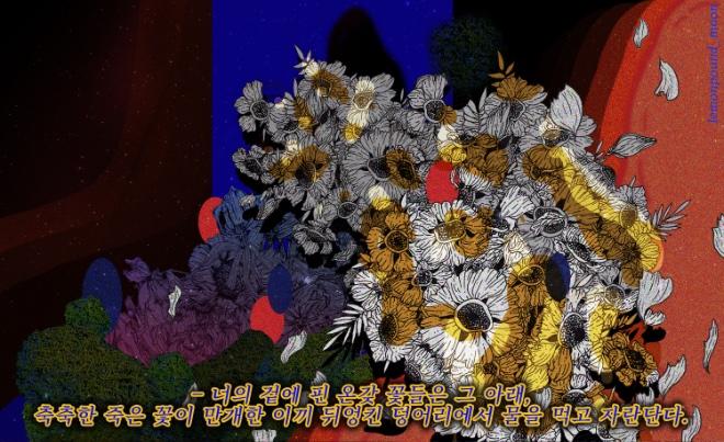 Oogly2_5.jpg