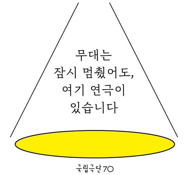 KakaoTalk_20200504_044732482.jpg
