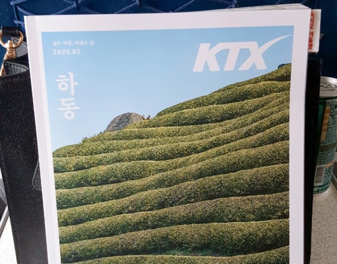 사본 -ktxmagazine_main.jpg