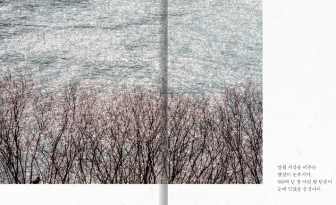 ktxmagazine_05.JPG