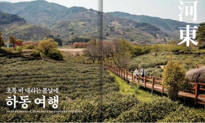 ktxmagazine_08.JPG