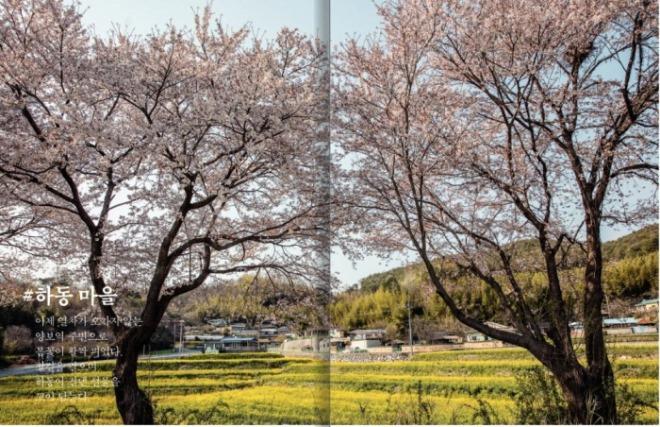 ktxmagazine_10.JPG