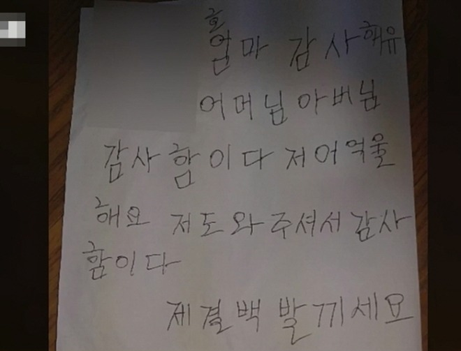 [크기변환][꾸미기]아파트 경비원의 유서.jpg