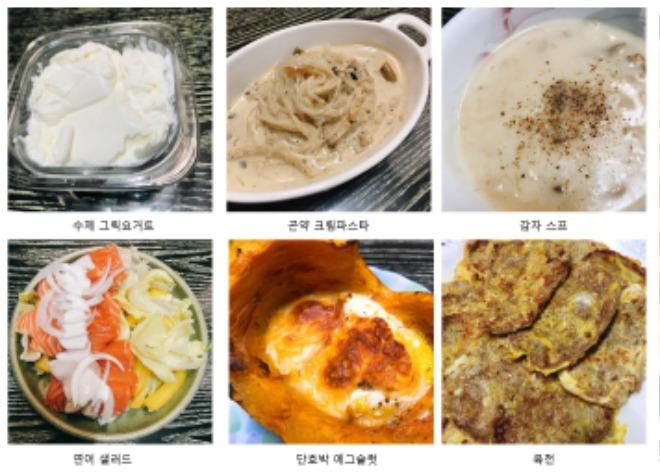 음식사진.JPG
