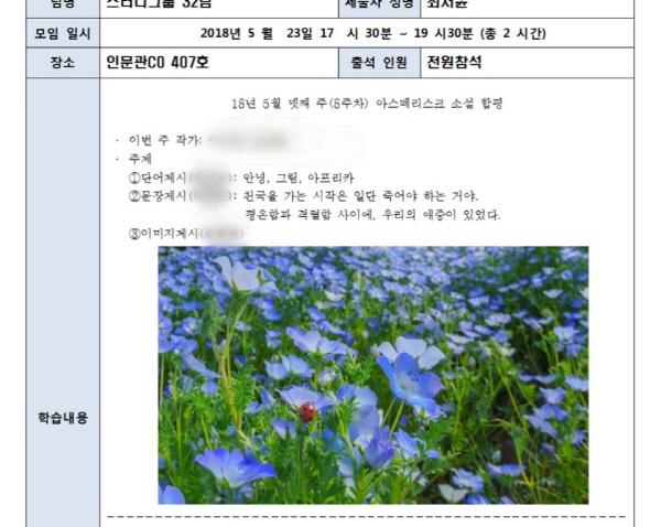 [크기변환]KakaoTalk_20200621_014421363.jpg