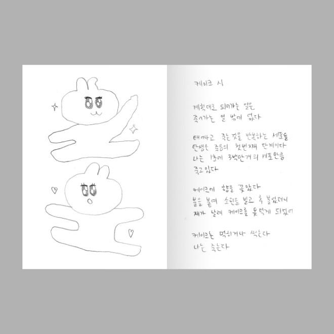 [크기변환]page2.jpg