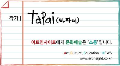 태그 - 정나영 작가-01.png