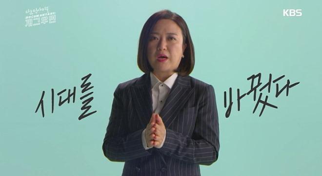수정개그우먼_2.jpg
