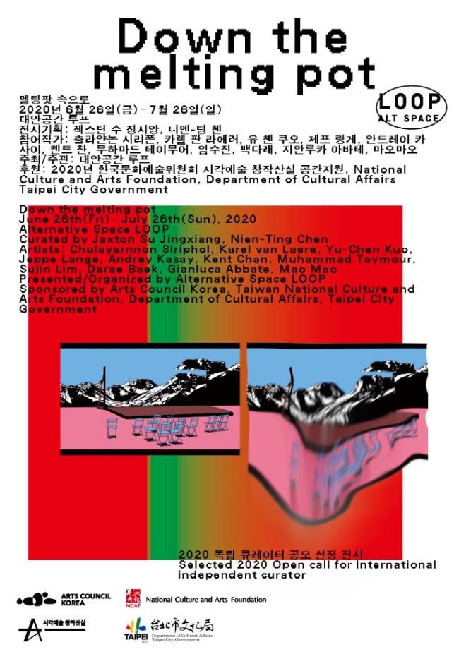 32998423_qJXRis1V_poster.jpg