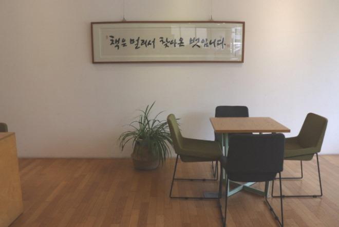 [꾸미기]일괄편집_KakaoTalk_20200724_171534507_12.jpg