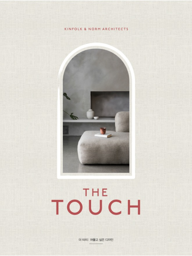 The TOUCH_Cover3.jpg
