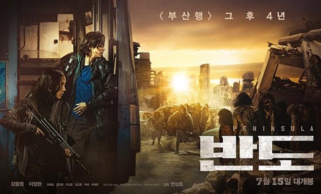 [크기변환]movie_image (3).jpg