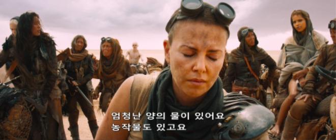 Mad_Max_-_Fury_Road_(2015)_(1080p_BluRay_x265_10bit_Tigole).mkv_20200726_021 (2).jpg
