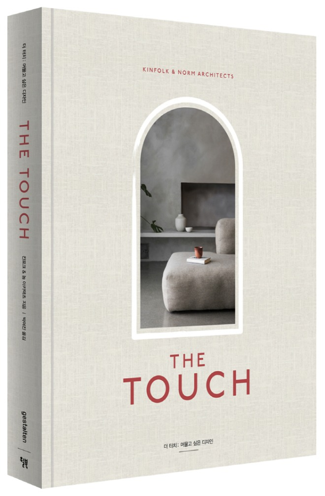 the touch.jpg