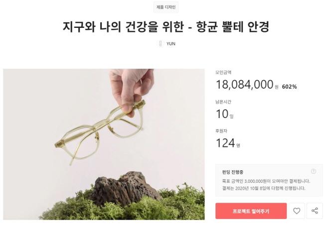 [크기변환]안경.JPG