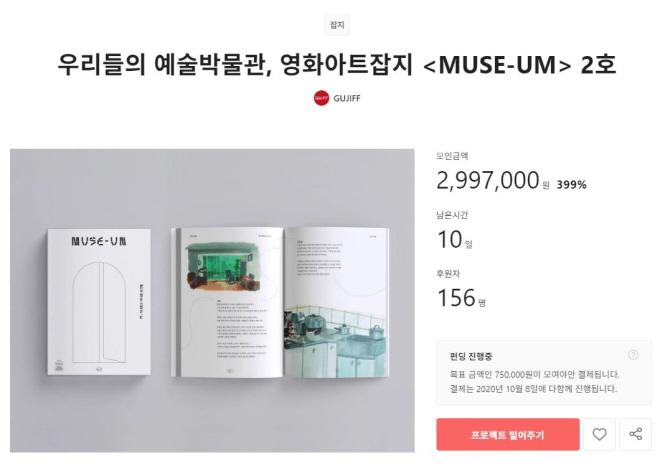 [크기변환]잡지.JPG