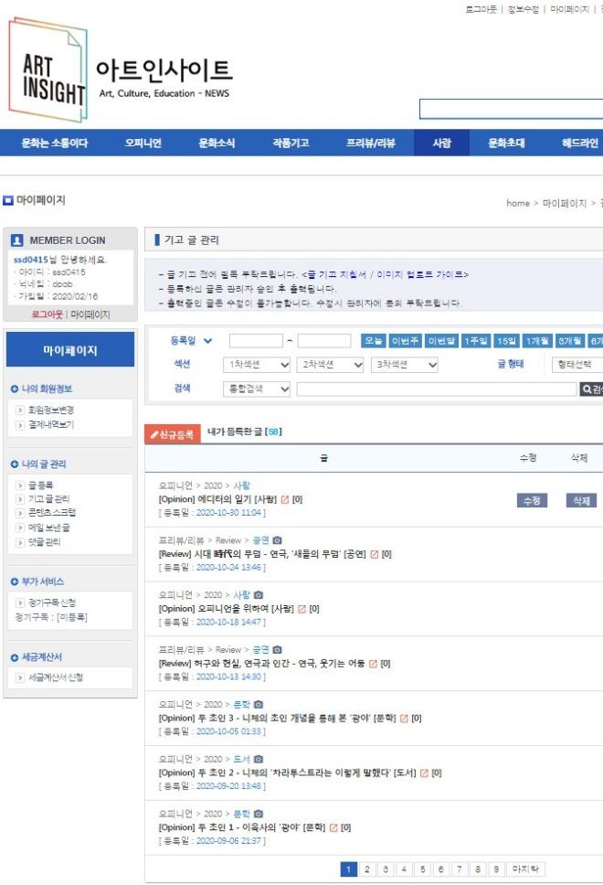 Screenshot 2020-10-30 at 11.04.39.jpg