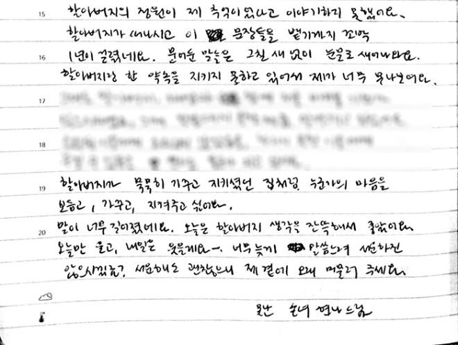 편지.jpg