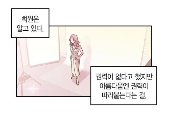 [크기변환]11화-1.JPG