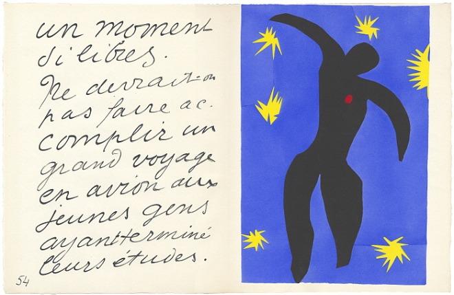이카루스, 1947.jpg