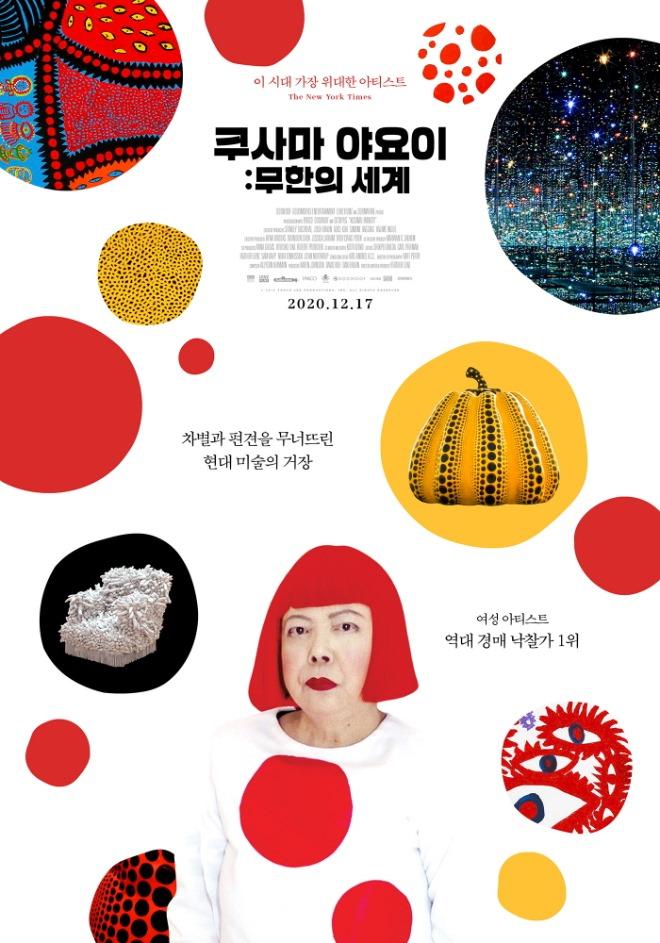 1st_poster.jpg
