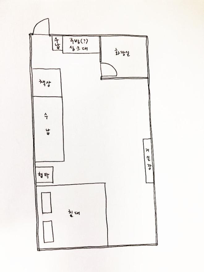 그린 방 700.jpg