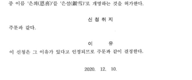 KakaoTalk_20210102_141723209.jpg
