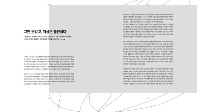 [꾸미기]수정.jpg