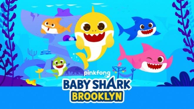 [포맷변환][크기변환]baby shark.jpg