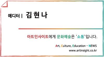 김현나.jpg
